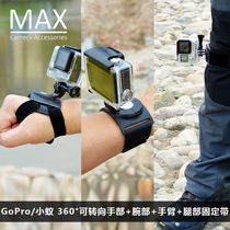 GoPro Hero7 6 5 Accessories Multifunctional rotary fixing strap wrist with small ant camera handheld leg strap
