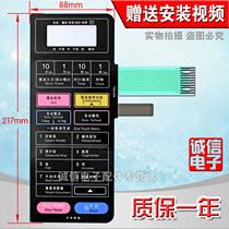 Pour Panasonic Micro-ondes four panneau Bouton Tactile Commutateur Panneau de commande NN-K653S 753 HXN