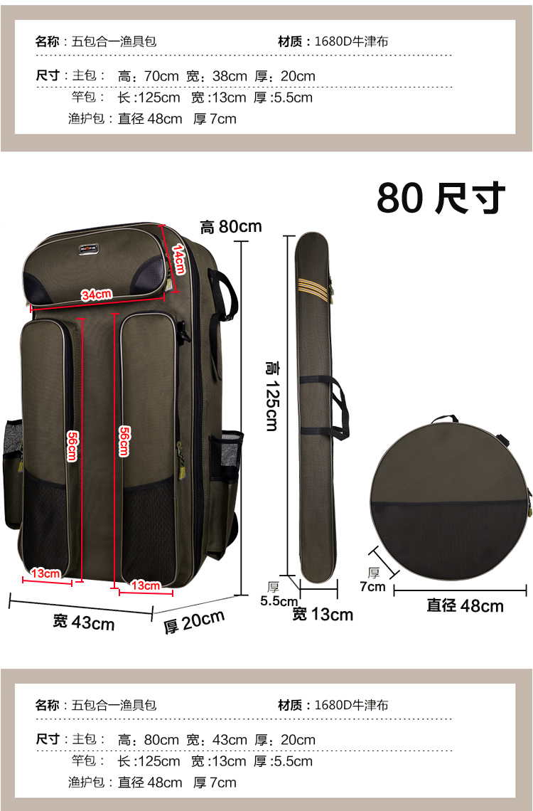 Fishing chair bag, fishing gear bag, fishing rod bag, thickening, large capacity, multi-functional shoulder bag, waterproof fishing bag, backpack and fish protection bag