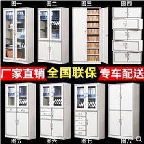 Thickened office filing cabinet Tin Certificate cabinet Filing cabinet Employee locker Bookcase Lockable locker