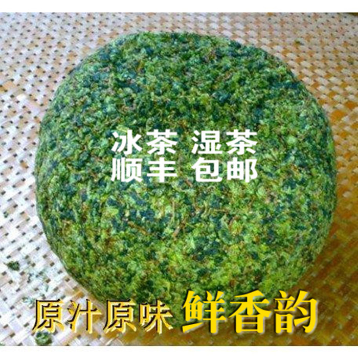 Super Luzhou-flavor Ice Tea Tieguanyin Wet Tea with Stem Orchid Fragrant Spring Tea 2019 Anxi New Tea Bulk 500g