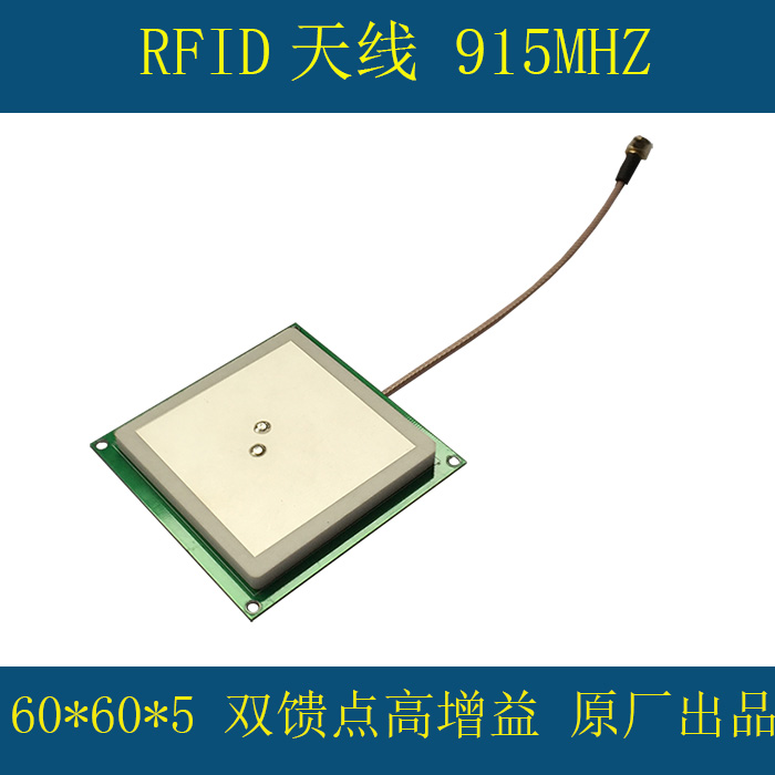 category:Radio and radio frequency,productName:GSM antenna SIM900A