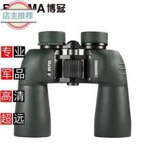 Bo crown bound 12*50 high-powered HD non-infrared night vision waterproof concert adult outdoor binoculars
