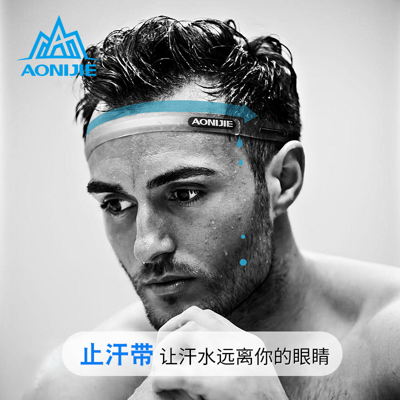 Konjac Moge Sports Running Sweat Sweat Sweat Antiperspirant Sweatband Men and women Headband Hairband Marathon
