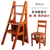 Second generation home folding staircase chair all solid wood ladder Chair multifunctional dual-use ladder stool