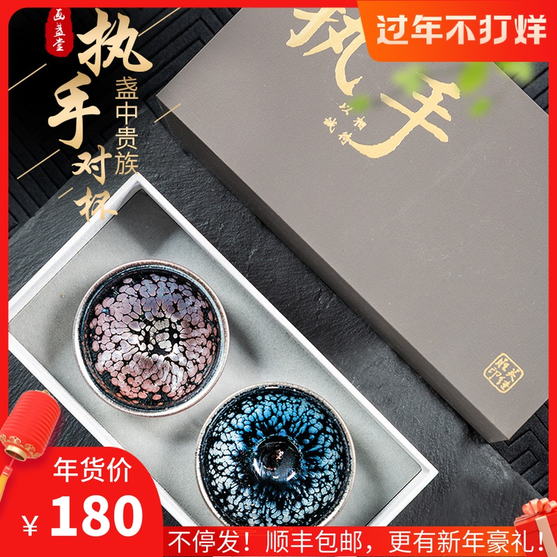 Painting Tang Jianyang Jian kiln Jiandang teacup ceramic set pure handmade master cup tea set iron tire tianye