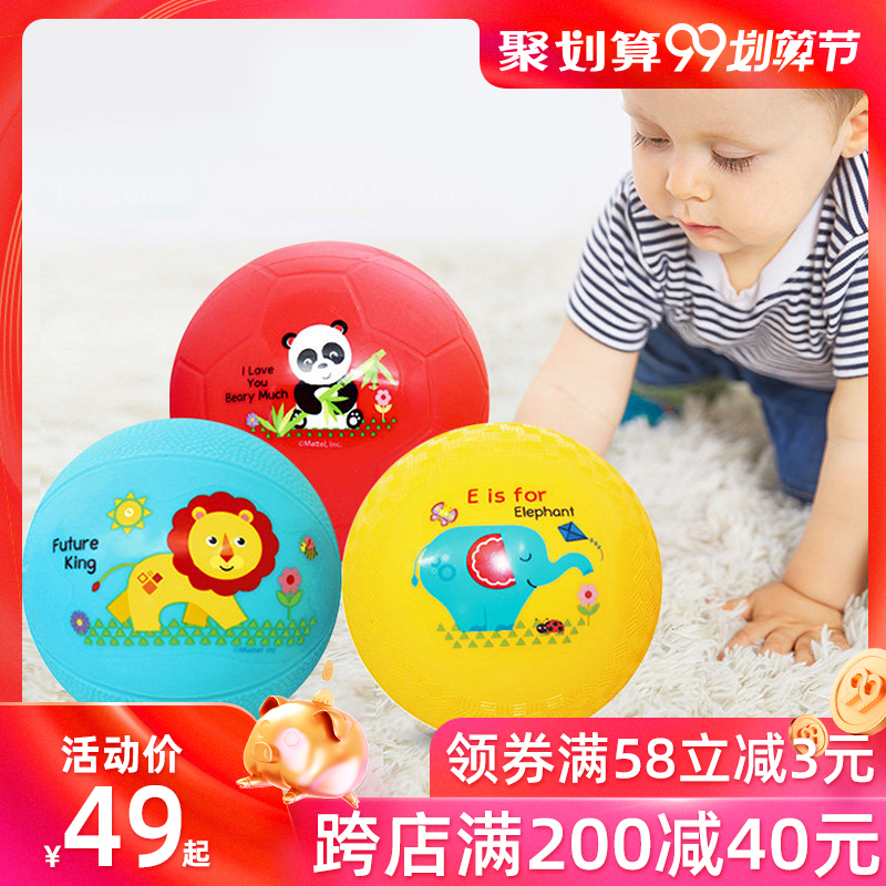 Fisher Children's 4-inch Handle Ball Ring Ball 6-12 Months Infant Intelligent Toy Baby Hand Grab Ball