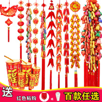 New Years Day spring decoration supplies hanging parts of the annual festival indoor Festive layout red pepper firecrackers string Pendant