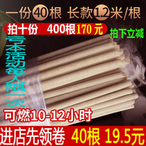 Livestock mosquito incense stick breeding dedicated pig farm animal with mosquito incense pig factory in the wild Aye long anti-mosquito rod