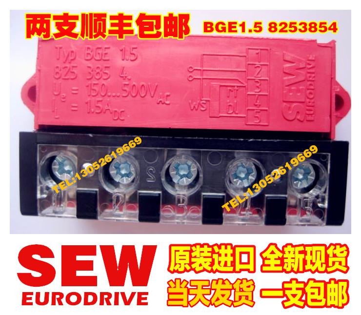 SEW rectifier module BGE1.5 825 385 4 SEW rectifier SEW rectifier block SEW brake module