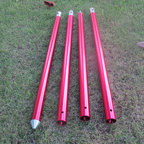 Sky Rod Tent rod aluminum alloy support rod bold 33mm thickened pole shade awning bracket rod 2.8 m