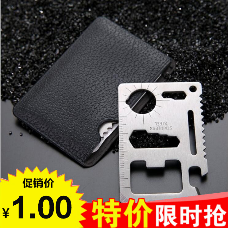 Multi-functional carry-on Swiss Army Knife Card Outdoor Camping Tool Wilderness Survival Card Knife Outdoor Universal Life Saving Card