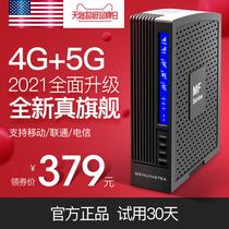 Mobile phone signal enhanced reception and enhanced amplifier expansion mobile Unicom telecom enterprises home 4G5G triple network