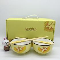Aupres counters new to autumn Ginkgo Biloba chopsticks set Gift box