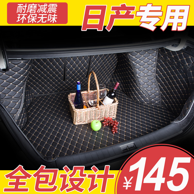 Dongfeng Nissan new sylphy trunk mat Qi Jun hacker 2017 Nissan all surrounded by car back trunk mat