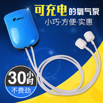 Small fish tank charging oxygen Pump AC DC dual-use oxygenation pump fishing fish Outdoor portable Lithium battery machine