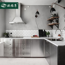 The whole kitchen cabinet custom 304 stainless steel kitchen cabinet cabinet one custom fully furnished quartz countertops
