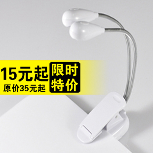 Amazon Kindle Mini-clip Lamp E-book Reading Lamp Dormitory Learning LED Eye Protection Night Reading Lamp Charging
