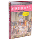 English translation of the 1000 preaching cd CD English classic Wang Cai Gui oral teaching materials love and music