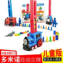 Domino train electric automatic licensing car 3-6-year-old children puzzle shake display small train toys