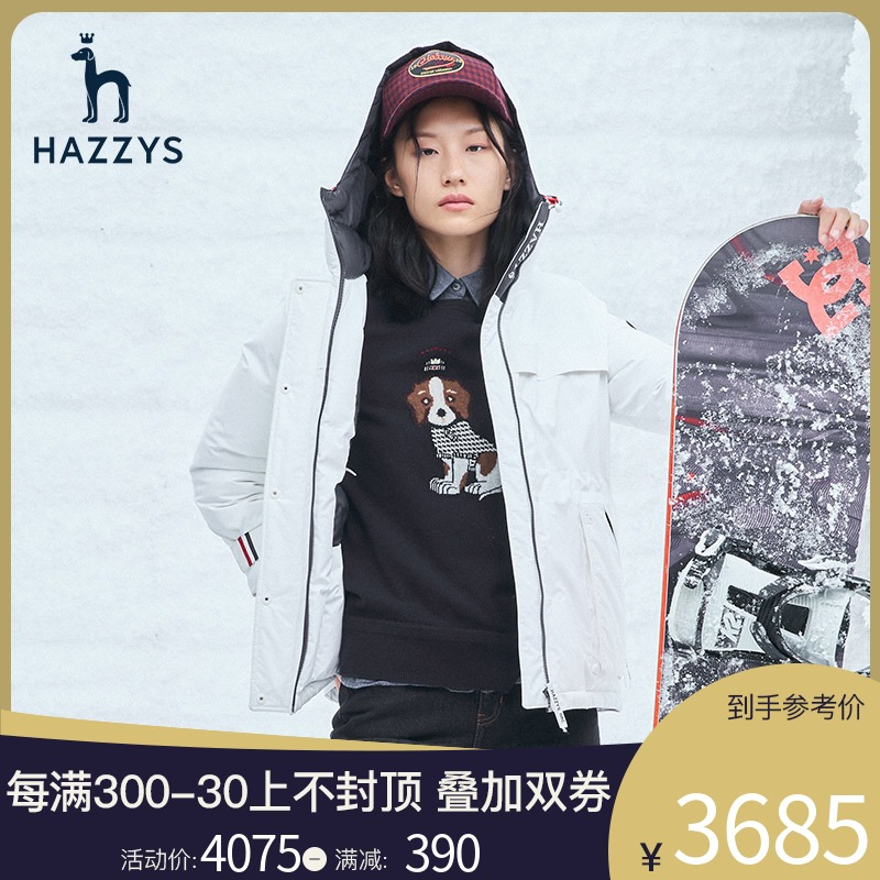 Hazzys Haggis HLC Casual Short Down Jacket Lady 2020 New Winter Hooded Loose Coat