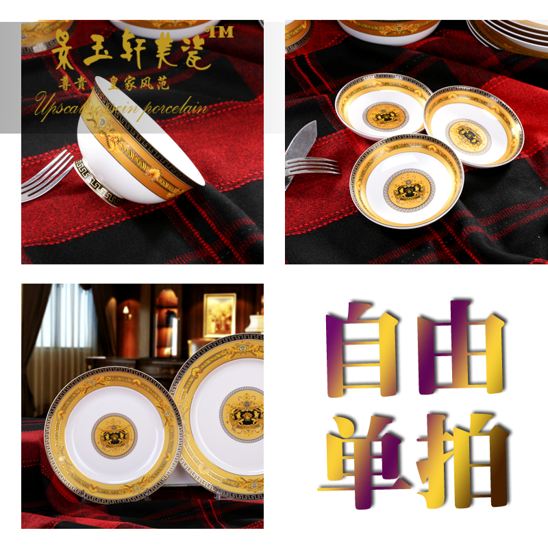 Cutlery Set Bowl and Plate Jingdezhen Ceramics Single-shot Bowl and Plate Bone Porcelain European Top-grade Bowl and Plate Gifts
