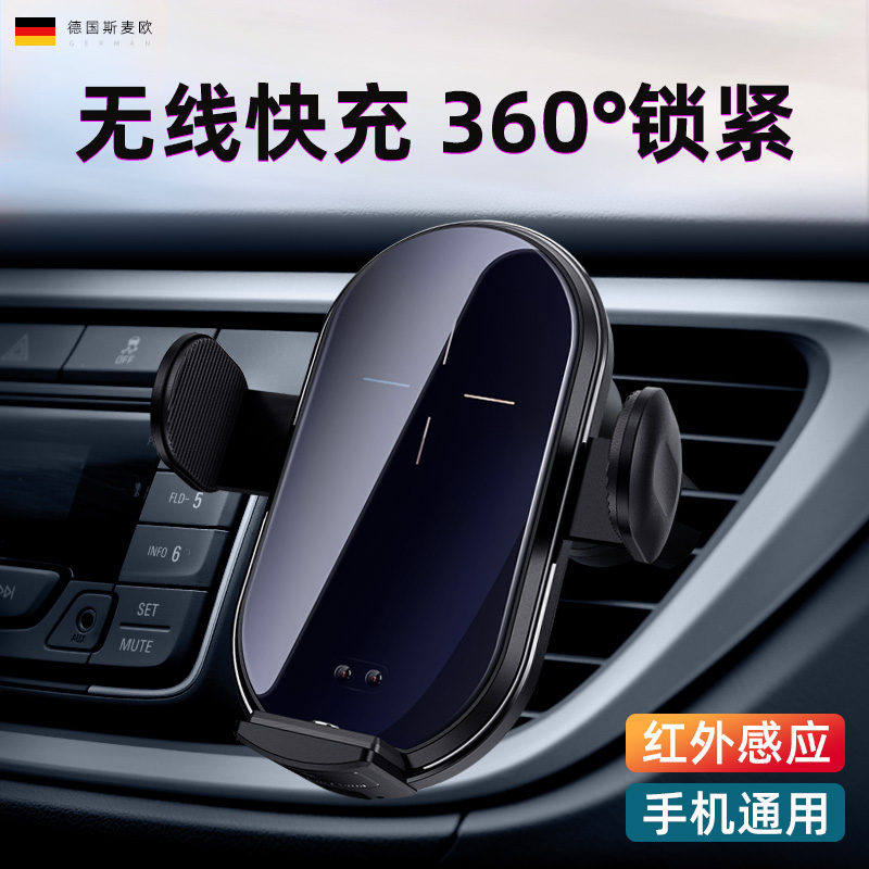 Wireless fast charge car phone rack charger car interior navigation support multi-function fixed bracket