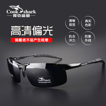 Cook shark outdoor sunglasses male polarized fishing glasses look bleaching special look Fish Bottom HD shot fish eyes