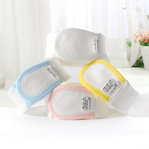 Baby diapers with diapers fixed newborn diaper button Meson elastic adjustable summer thin widened