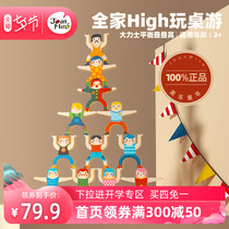Merle Hercules puppet stacking music balance toys interactive childrens puzzle challenge wooden stacking high.