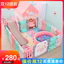 Childrens indoor game fence amusement park equipment Baby toddler safety fence home baby crawling pad Guardrail