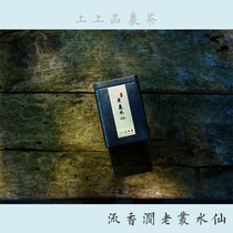 Zhengyan Old Fir Narcissus Wuyi Rock Tea is mellow, thick and sweet, Dahongpao Spring Tea is produced by ourselves and refined by ingenuity 80g
