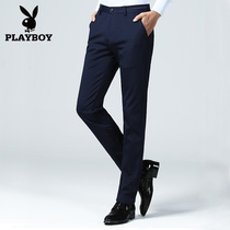 Playboy summer stretch Korean version men slim fit trousers