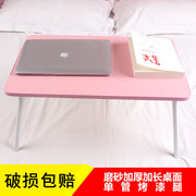 Bed with folding lazy notebook computer desk kids office desk portable outdoor dining table