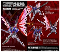 yhy booking wand venue limited METAL BUILD MB destiny up to soul RED