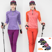 Quick-drying Glitz Sleeve female outdoor sports suction sweat breathable autumn and summer loose running vertical collar T-shirt mountaineering pants Set