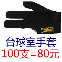 檯 gloves exposed three fingers to the 檯 gloves female left-handed black billiard gloves gloves right hand