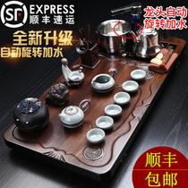 功夫茶具套组家用黑檀整板原木茶盘客厅办公室一体整套现代简约