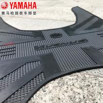 Yamaha qiaoge I race eagle eagle new Fuxi Ottomans modified accessories 125 scooter anti-skid mats foot skin