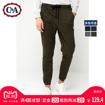 Belted winter Loose DrawString solid-color cargo trousers