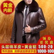 In the old man winter Haining sheep fur leather in the long section of fox fur fur leather Alfred