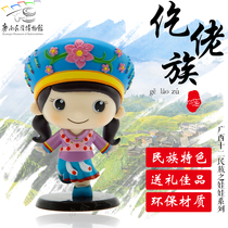 Gelao Guangxi National Cute doll foreigner characteristic travel gift Jiapin Birthday gift Product