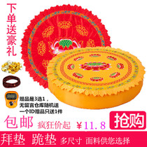 By-pad Bai Buddha mat kneeling mat home thickened round nine-pin lotus satin futon meditation pad Buddha hall supplies