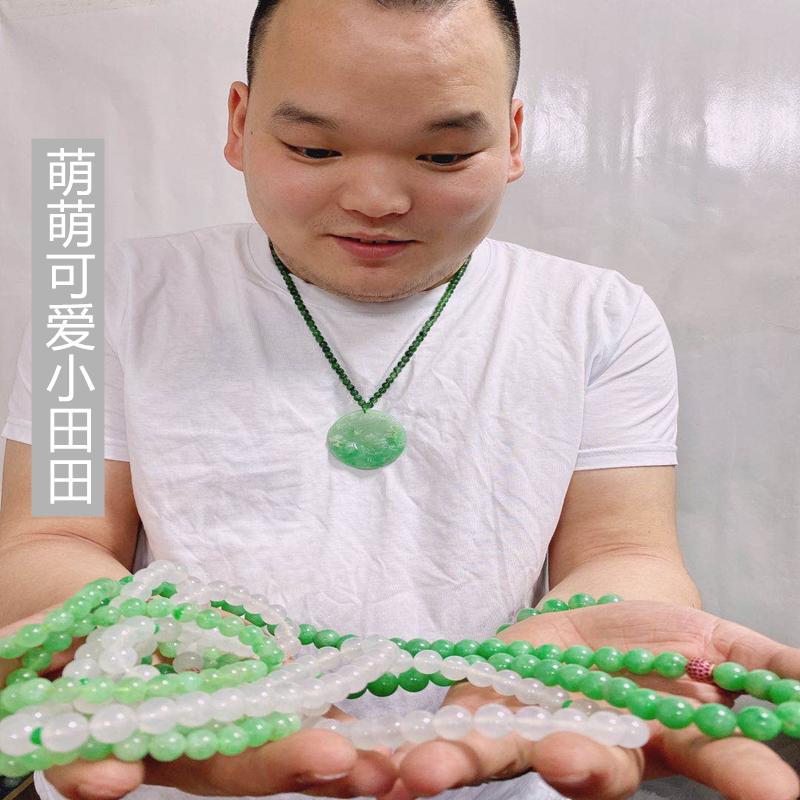 Менг Менг прекрасный Ода Тянь быстро прийти к !!!!!!!!