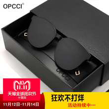 Opcci-gm2018 new blue sea legend with the same glasses tide star net red sunglasses female sunglasses