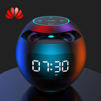 hauwei Hua intelligent small alarm clock students use to get up artifact 2021 new childrens special electronic clock bedroom