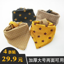 Korea Autumn and winter new baby triangle towel cotton baby spit towel large double-sided buckle children bib Bib