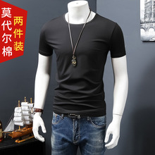 Two Modal Short Sleeve T-shirts Men's Clothes Summer Slim Men's Half Sleeve Pure Ice Threaded Bottom Shirts Trend