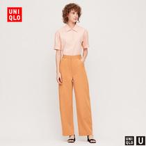 (Designer Collaboration) женские брюки из твила с широким силуэтом 427862 Uniqlo UNIQLO