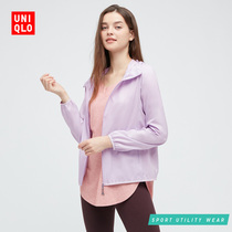 Uniqlo Instant Sunscreen Women Couple Portable UV Protection Hooded Jacket 433637 424576